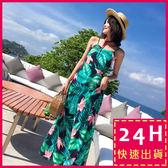 梨卡★現貨 - 度假性感印花露背交叉後綁帶沙灘裙洋裝露腰連身裙連身長裙C6368
