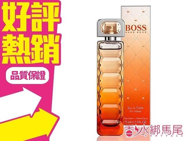 BOSS Orange Sunset 橙醉魅力 女性淡香水 5ML香水分享瓶◐香水綁馬尾◐