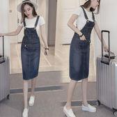 中大尺碼 韓版牛仔吊帶裙大碼女裝胖Mm學院風修身款 JA2446『時尚玩家』