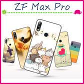 Asus ZenFone Max Pro ZB631KL 時尚彩繪手機殼 卡通磨砂保護套 黑邊手機套 風景 塗鴉背蓋 超薄保護殼