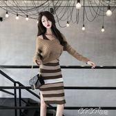 毛衣洋裝 秋季套裝女時尚兩件套chic寬鬆V領長袖毛衣 條紋無袖針織連身裙潮 coco衣巷
