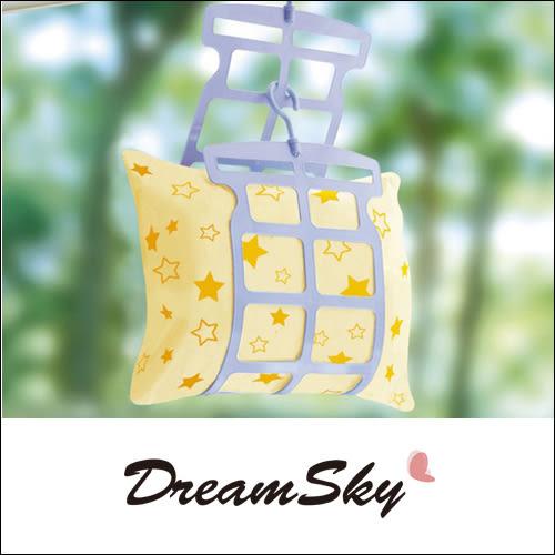 創意居家曬枕架 多功能 曬架 晾曬 枕頭 絨毛 娃娃 玩具 (顏色隨機) Dreamsky