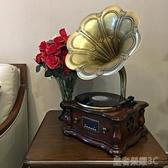 留聲機 留聲機復古黑膠唱片機擺件家用歐式美式古典電唱機大喇叭藍牙音箱YTL 晟鵬國際貿易