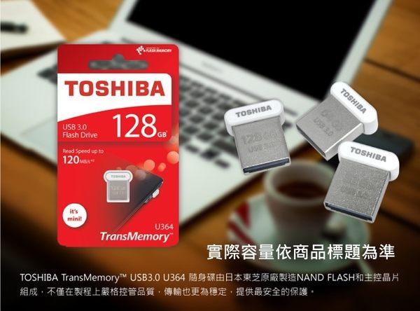 【9折特販+免運費+贈SD收納盒】TOSHIBA Towadako 128GB USB3.0 U364 R120MB/s 超薄迷你隨身碟x1P【超薄 4.9 mm】