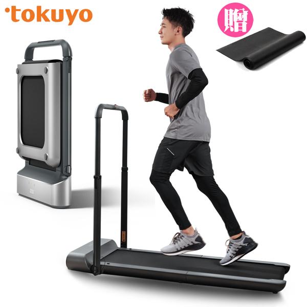 tokuyo鋁合金全摺疊智跑機