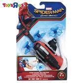 玩具反斗城 漫威蜘蛛人手腕玩具組