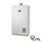 政府節能補助2000 喜特麗 熱水器 16L FE式數位恆溫強制排氣熱水器 JT-H1652 送原廠技師基本安裝