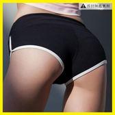 【雙十二】預熱蜜桃提臀超短褲彈力透氣速干運動短褲女夏 健身跑步瑜伽訓練熱褲     巴黎街頭