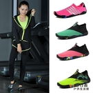 健身鞋跑步機鞋男女訓練鞋軟底健身房室內瑜伽鞋防滑【步行者戶外生活館】