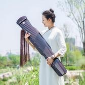弘祥老桐木古琴初學者伏羲仲尼混沌式手工生漆鹿角霜七弦樂器 PA15479『男人範』