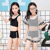 兒童游泳衣女童女孩泳裝比基尼寶寶分體平角褲大中小童網紗三件套【快速出貨限時八折】