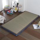 莫菲思 藺草折疊單人床墊(藍銀杏)