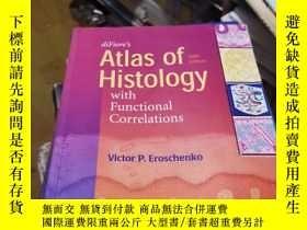 二手書博民逛書店Atlas罕見of histology With functio