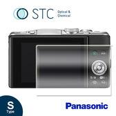 【STC】9H鋼化玻璃保護貼 - 專為Panasonic GF6 觸控式相機螢幕設計