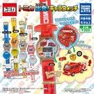 全套5款【日本正版】多美小汽車 出發電子錶 扭蛋 轉蛋 手錶 兒童錶 造型電子錶 TOMICA - 892288