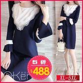 秋裝新款拼色荷葉袖連衣裙 XL-5XL O-Ker 歐珂兒 150874-C