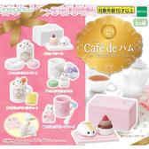 全套6款【日本正版】倉鼠咖啡廳 甜點篇 扭蛋 轉蛋 擺飾 EPOCH - 621115