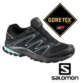 【SALOMON 法國】女 KILIWA GTX 防水健野鞋『黑/幻影灰/粉藍』394679 GORE-TEX健行鞋
