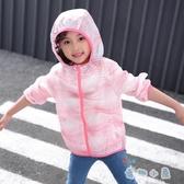 女童防曬衣兒童薄款透氣外套空調衫親子裝【奇趣小屋】