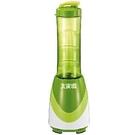 【中彰投電器】大家源(600ML)隨行杯果汁機,TCY-6700【全館刷卡分期+免運費】耐熱材質,無雙酚A~