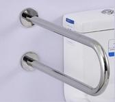 無障礙衛生間扶手馬桶廁所坐便安全衛浴扶手