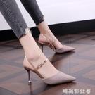 2020夏季新款韓版尖頭包頭細跟高跟鞋一字扣帶單鞋仙女風百搭女鞋 pinkQ 時尚女裝