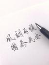 五種筆尖美工鋼筆彎頭筆尖硬筆書法筆美工筆男女小學生成人鋼筆學生用墨水鋼筆 Milano米蘭