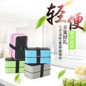 保溫便當盒 日式便當盒可微波爐加熱雙層日本上班帶飯便當盒 巴黎春天