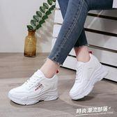 老爹鞋女ins潮新款韓版百搭內增高女鞋8cm厚底休閒小白運動鞋