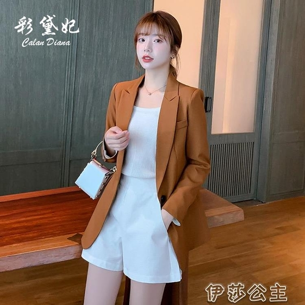 外套 韓版春季新品大碼顯瘦純色休閒小西服百搭網紅同款流行西裝【快速出貨】