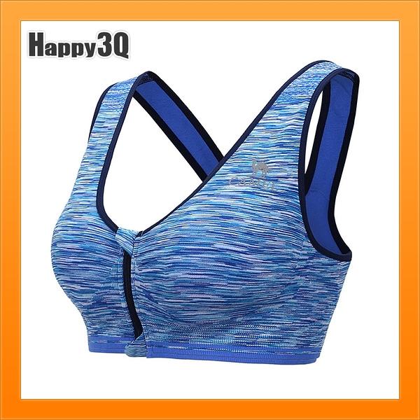 胸前拉鍊運動背心運動內衣大尺碼運動內衣跑步瑜珈健身內衣-藍/灰/粉S-XL【AAA5107】預購