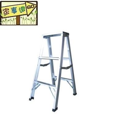 [家事達]巧登欣 CTH--S1LA-02  大平台家用梯 -2階 特價 可承載重量90公斤 洗車梯 工作梯 手扶梯