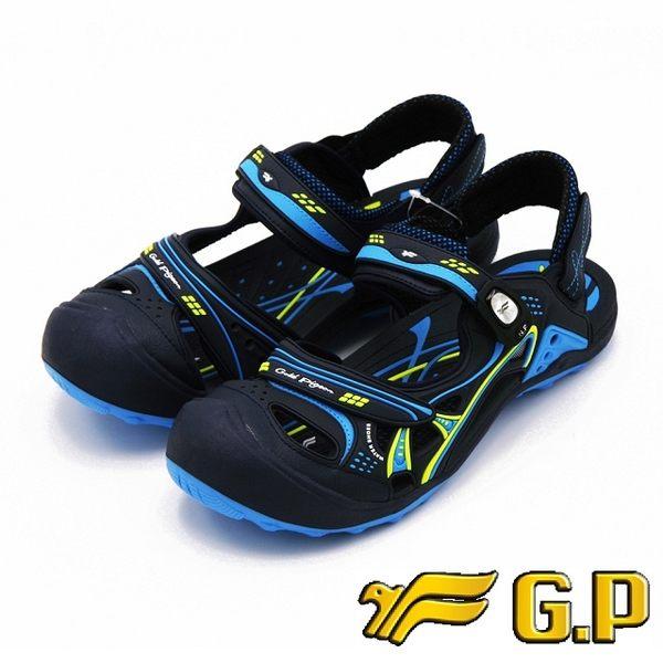 【G.P】男款時尚休閒護趾涼鞋 男鞋-藍(另有橘、黑)