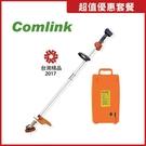 東林割草機 CK-210-兩截式專業型 電動割草機【配29AH鋰離子電池+充電器】