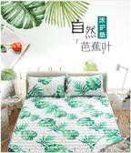 夏天學生宿舍薄褥床護墊防滑床墊加厚軟床墊床褥子墊被單人可折疊花間公主YYS