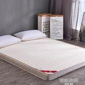 現貨出清  記憶棉床墊1.5m1.8m加厚榻榻米褥子雙人1.2米宿舍可折疊海綿墊被韓語空間 YDL  12-4