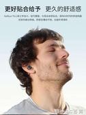 雙耳藍牙耳機迷你超小跑步無線運動耳塞式隱形開車防水蘋果手機入耳式可接聽電【帝一3C旗艦】