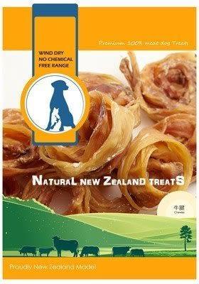 *WANG*《紐西蘭100%天然寵物食品》天然無添加-牛腱(牛筋圈)1公斤-超大包