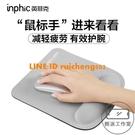 鼠標墊護腕手腕墊鍵盤手托記憶棉鼠標鍵盤3D手碗托【輕派工作室】