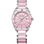 RHYTHM日本麗聲 都會陶瓷手錶-粉色/37mm F1207T03