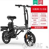 新國標折疊電動自行車鋰電池電瓶車小型助力代步車代駕電動車主圖款 聖誕節免運