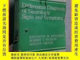 二手書博民逛書店英文書罕見handbook for differential diagnosis of neurologic si