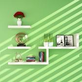 裝飾架 墻上置物架床頭創意簡易書架隔板墻面墻壁掛臥室背景墻體裝飾【快速出貨八五折】