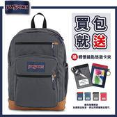 【JANSPORT】COOL STUDENT系列後背包 -灰(JS-43689)