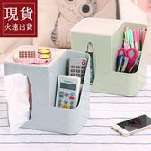 紙巾盒 家用客廳收納盒簡約餐桌床頭必備AD70004-現貨