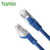 【TAMIO】金屬接頭 C6 網路線 10M