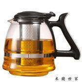 加厚耐熱玻璃不銹鋼家用泡花草茶具