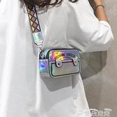 鐳射包網紅迷你小包包女2021新款潮時尚寬肩帶側背包百搭ins鐳射斜背包  雲朵 618購物
