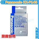 九鎮資訊 Panasonic KX-P1...