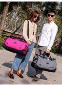 旅行袋 手提旅行包男女登機包大容量行李包袋防水旅行袋旅遊包待產包【韓國時尚週】